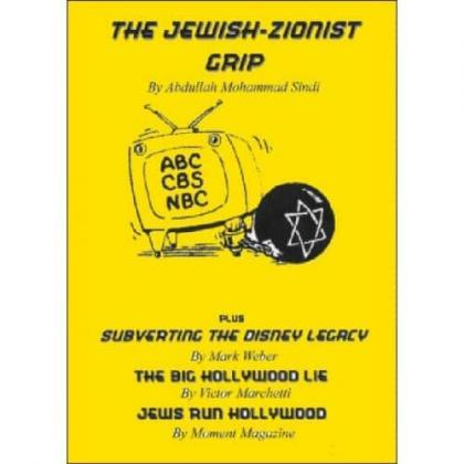 The Jewish-Zionist Grip on American Film and Television